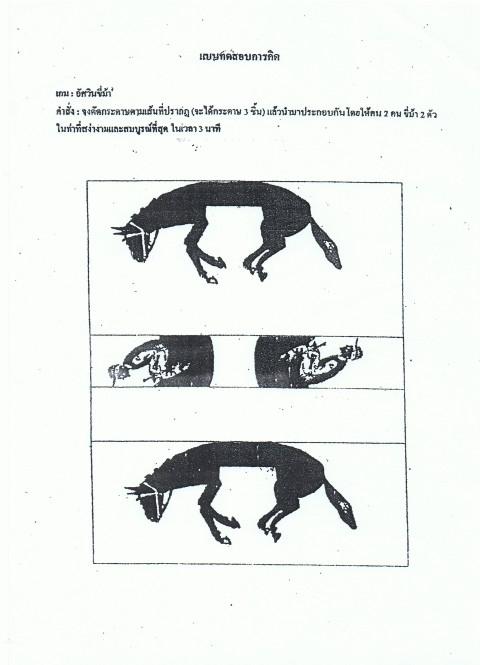 CCF19052556_00001